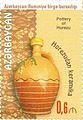 Stamps of Azerbaijan, 2014-1193.jpg