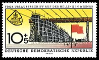 Stamps of Germany (DDR) 1960, MiNr 0769.jpg