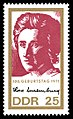 Stamps of Germany (DDR) 1971, MiNr 1651.jpg