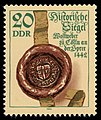 Stamps of Germany (DDR) 1984, MiNr 2886.jpg