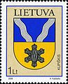 Stamps of Lithuania, 2006-13.jpg