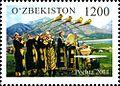 Stamps of Uzbekistan, 2011-62.jpg