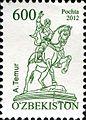 Stamps of Uzbekistan, 2012-14.jpg
