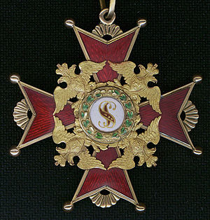 Order of Saint Stanislaus - Cross of the Order of Saint Stanislaus (c. 1860)