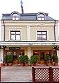 Stara kuća u Nišu.jpg