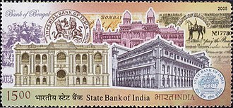 State Bank of India - A 2005 stamp dedicated to the State Bank of India