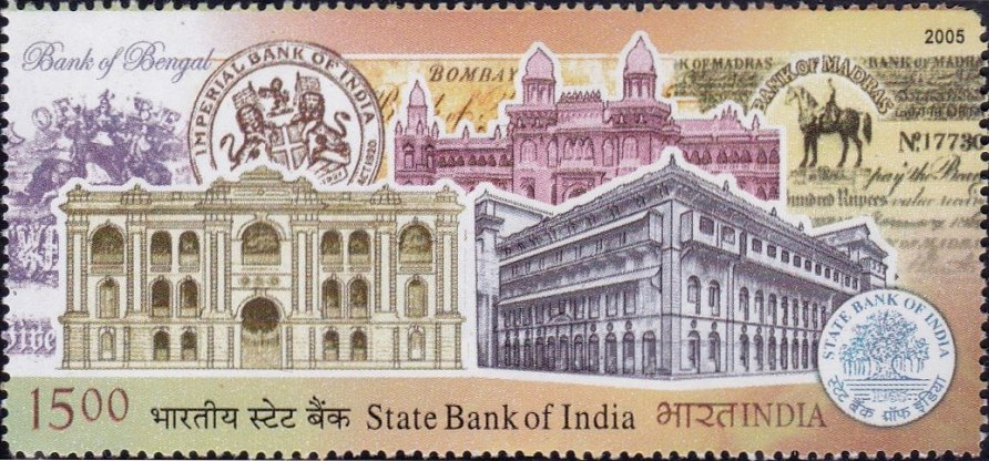 State Bank of India 2005 stamp