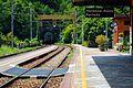 Stazione di Varenna 9.jpg