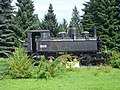 Steam engine 422 012 Zvolen.JPG