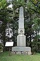 Stjärnswärdska monumentet RÄ Hjärnarp 78 1.JPG
