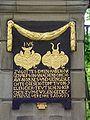 Stockholm-Tyska kyrka 02.jpg