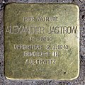 Stolperstein Alt-Moabit 85 (Moabi) Alexander Jastrow.jpg