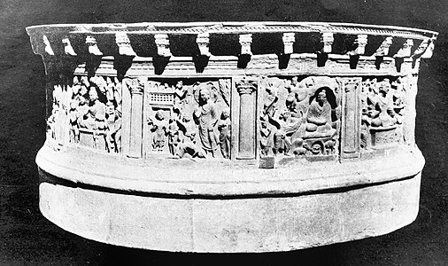 Stupa circumference with 13 incidents of the life of the Buddha. Sikri Yusufzai stupa. Art of Gandhara.jpg