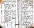 Subačiaus RKB 1839-1848 krikšto metrikų knyga 081.jpg