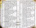 Subačiaus RKB 1839-1848 krikšto metrikų knyga 125.jpg