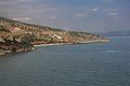 Submarine-karst-spring Argolis-Gulf Greece.jpg