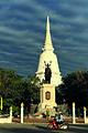 Suphanburi Don Chedi Monument 2.jpg