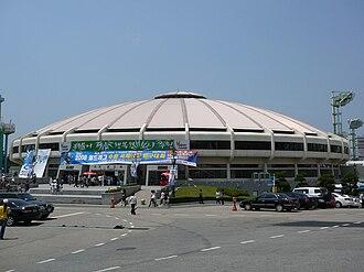 Suwon Gymnasium - Image: Suwon Gymnasium
