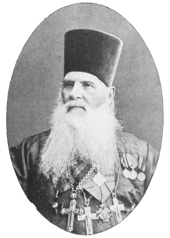 https://upload.wikimedia.org/wikipedia/commons/thumb/a/a1/Svirelin-1902.png/343px-Svirelin-1902.png
