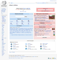 Swazi Wikipedia screenshot.png