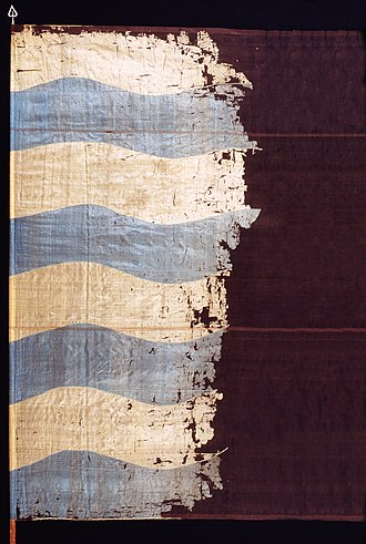 Flag of Sweden - One of the oldest preserved Swedish flags. This banner was made in 1620 and was used by soldiers on board ships of the Swedish navy.