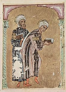 Byzantine ar - Collectif