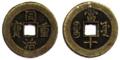 T'ung Chih Chung Pao (10 Cash - Board of Public Works Mint) - John Ferguson 01.png