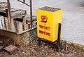 T-trashcan-sr-5061.jpg