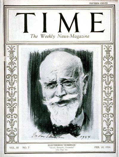 TIME cover Eleftherios Venizelos
