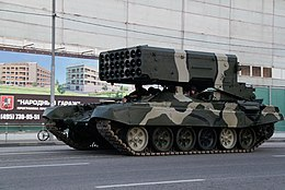 TOS-1 side view.jpg