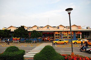 Dajia District - Dajia Station