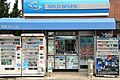 Tabacco shop (4761007630).jpg