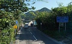 Tai Tam Road near Tai Tam Tuk Reservoir.jpg