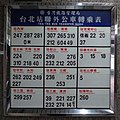 Taipei Station bus transfer guide 20131210.JPG