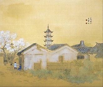 Huang Tingjian - Takeuchi Seihō - Calm Spring in Jiangnan