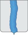 Tarusa COA (2020).png