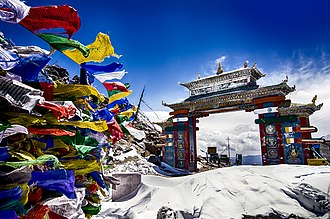 Tawang district - Tawang Gate with prayer flags.