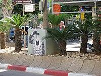Tel Aviv, Israel - 2018-11-02 - IMG 1890.jpg