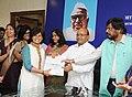 "Thaawar Chand Gehlot conferred the prizes to the winners of ""Babu Jagjivan Ram All India Essay Competition 2015"", organised by the Babu Jagjivan Ram National Foundation (BJNRF), in New Delhi (3).jpg"