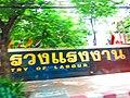 Thai Ministry.jpg