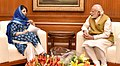 The Chief Minister of Jammu and Kashmir, Ms. Mehbooba Mufti calls on the Prime Minister, Shri Narendra Modi, in New Delhi on April 13, 2016 (1).jpg