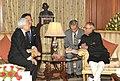 The Emperor of Japan, His Majesty Akihito meeting the President, Shri Pranab Mukherjee, at Rashtrapati Bhavan, in New Delhi on December 02, 2013.jpg
