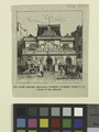 The Globe Theatre, Broadway, opposite Waverly Place, N.Y. Owned by Mr. Stewart (NYPL Hades-1803809-1659368).tiff