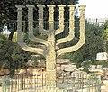 The Knesset Menora.jpg