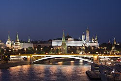 The Kremlin and Bolshoy Kamenny Bridge are at night in Moscow on August 3, 2014. (14642403920).jpg