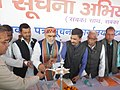 The Member of Parliament, Buxar, Shri Ashwini Kumar Choubey lighting the lamp to inaugurate the Public Information Campaign, organised by the Press Information Bureau, Patna, at Chausa, Buxar (Bihar),.jpg