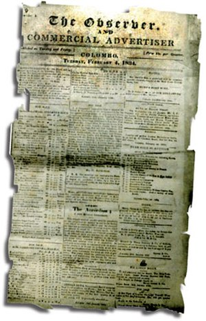 Sunday Observer (Sri Lanka) - Front page of The Observer and Commercial Advertiser first issue of 4 February 1834.