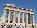 The Parthenon - panoramio (1).jpg