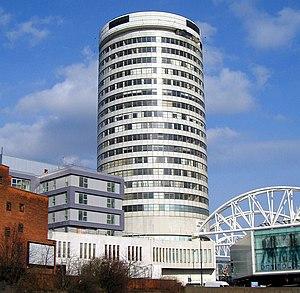 Rotunda (Birmingham) - The Rotunda before 2006 - 2007 refurbishment.