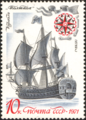 The Soviet Union 1971 CPA 4076 stamp (Russian Ship of the Line Poltava, 1712).png